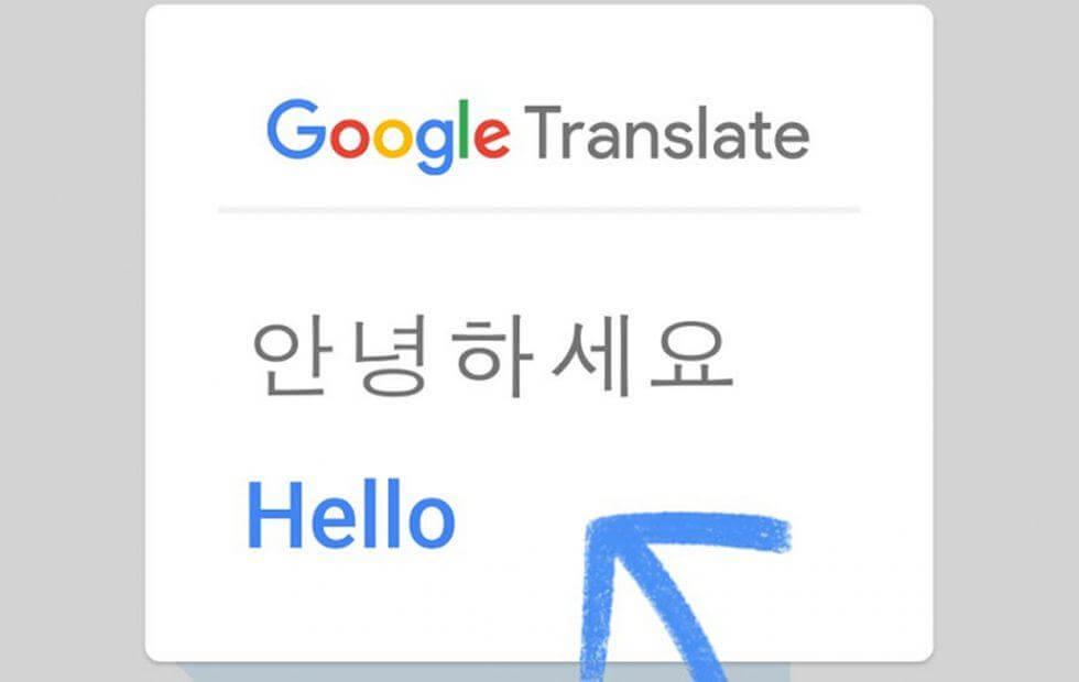 Google translate người bạn đồng hành cho mọi người